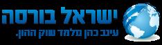 ישראל בורסה לוגו